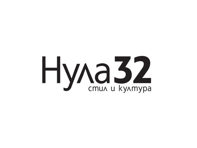 Nula32 Magazine