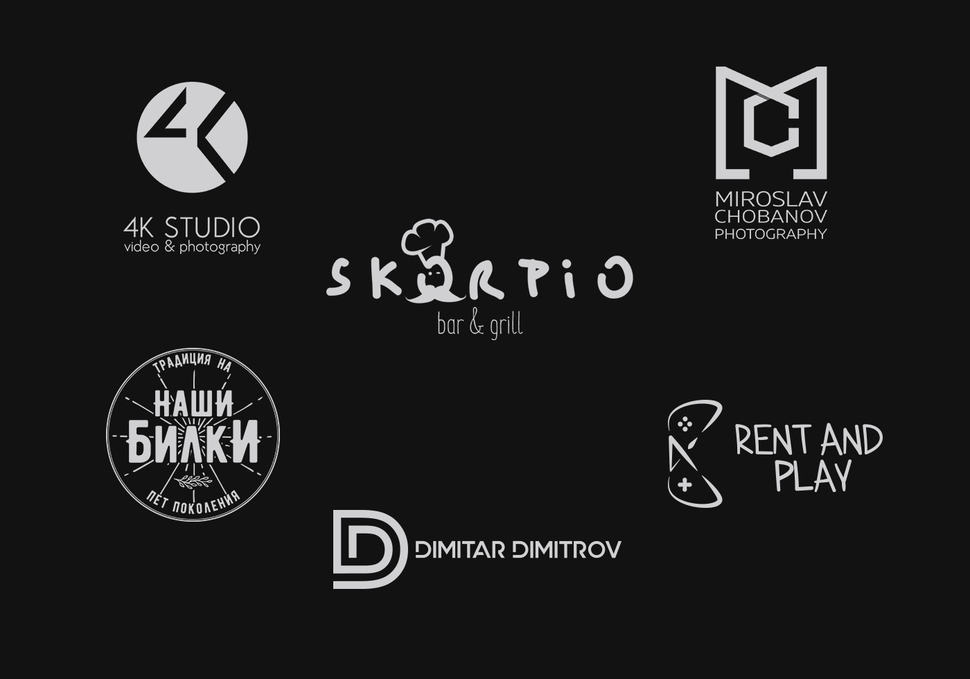 Logofolio (2017-2018)