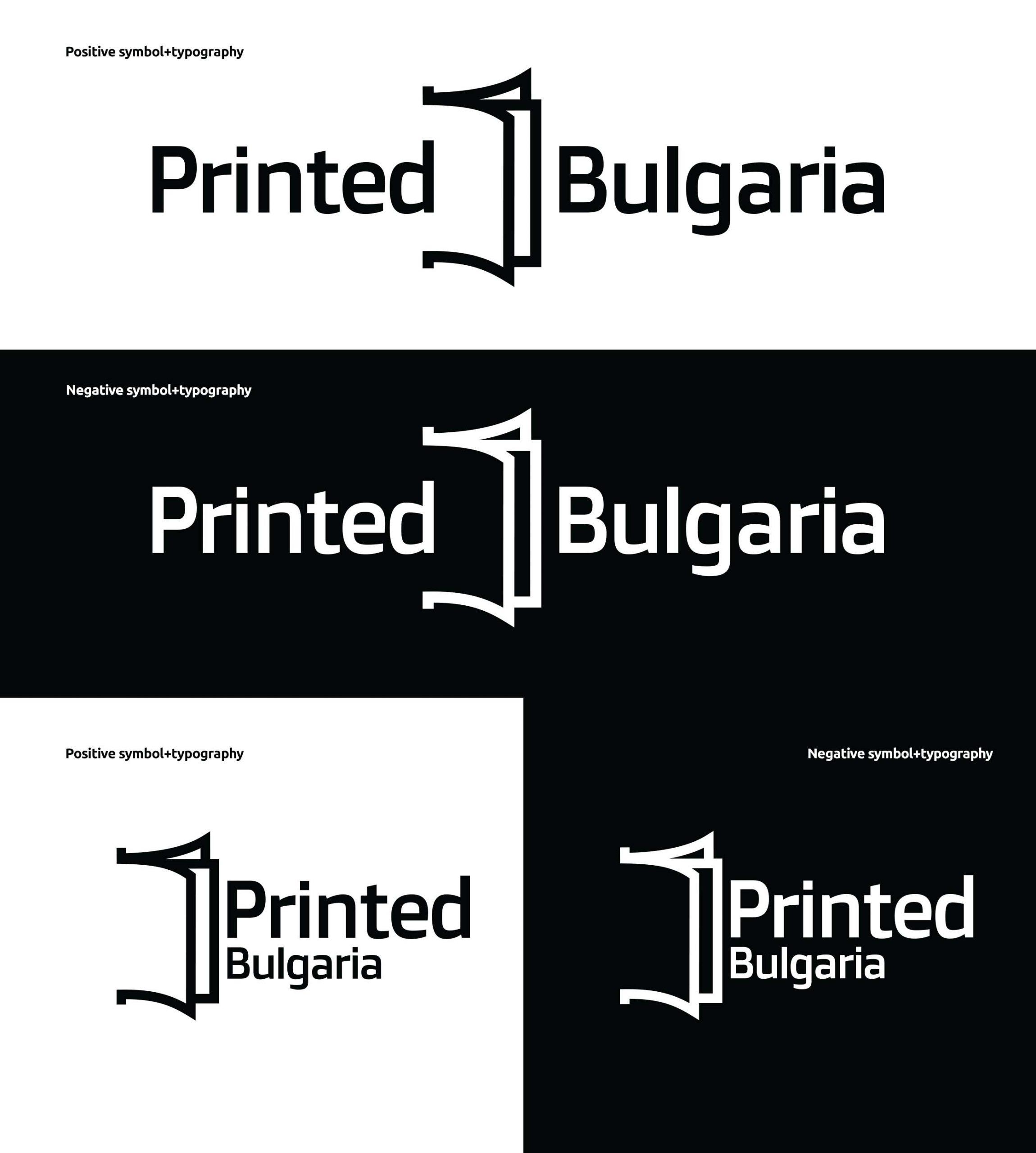 printed bulgaria